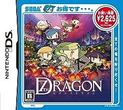 Seventh Dragon (Low-Price) [Japan Import]