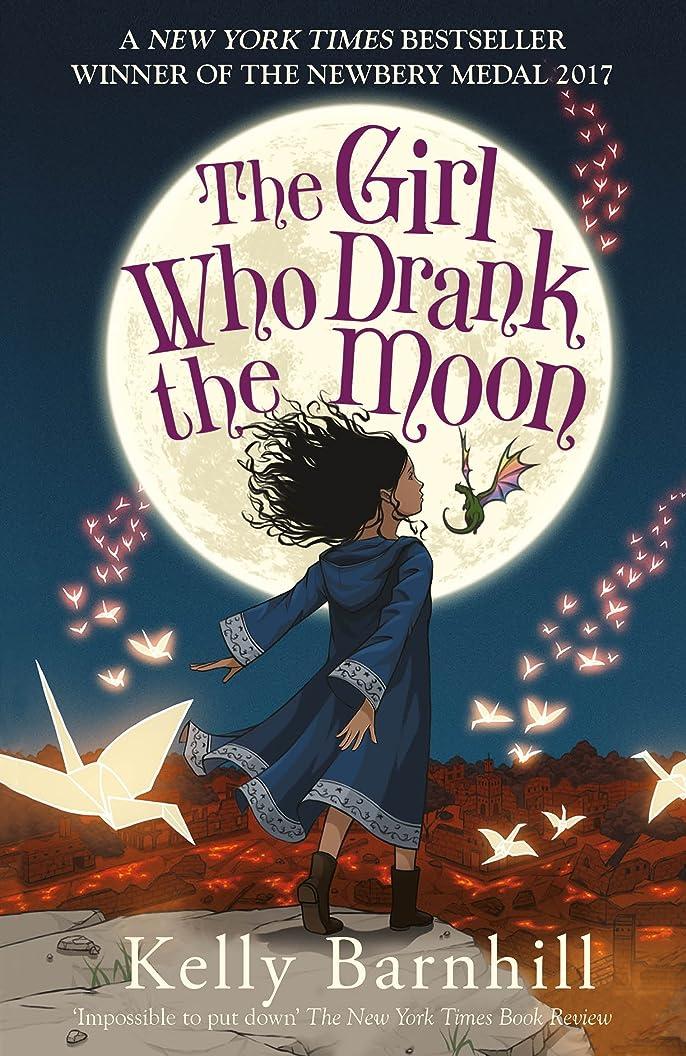 人遠いシルクThe Girl Who Drank the Moon (English Edition)