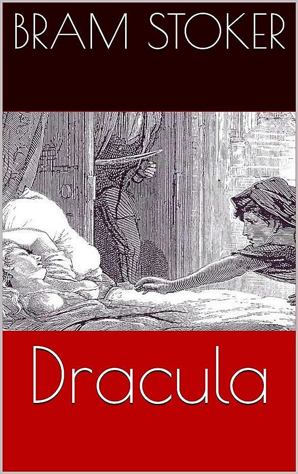 驚いた最大化するワードローブDracula (Illustrated) (English Edition)