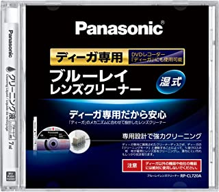 パナソニック ブルーレイレンズクリーナー RP-CL720A-K