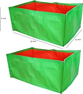 """Cocogarden Green Vegetable Grow Bags 18""""x12""""x9"""" (Pack of 2)"""