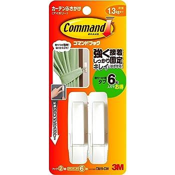3M コマンド フック カーテンふさかけ用 アイボリー 2個 CM19-CIN