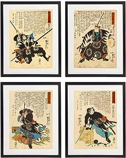 IDIOPIX Japanese Samurai Art Warriors Painting Wall Art Set of 4 Prints UNFRAMED No.2