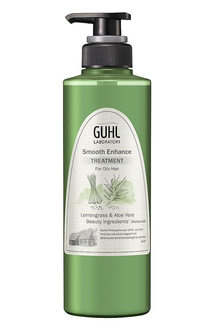 飼い慣らす咲くバイバイグール ラボラトリー トリートメント (ベタつきがちな髪に) 植物美容 ヘアケア スムースエンハンス 430ml