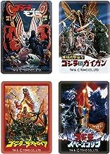 Falkert - Bolsas Decorativas para Alimentos (Accesorios de Moda) (Godzilla), imán, 4 Piezas, diseño de póster, 2 Unidades,...