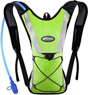 KUYOU Hydration Pack with 2L Hydration Bladder Lightweight Insulation Water Rucksack Backpack Bladder Bag Cycling Bicycle ...
