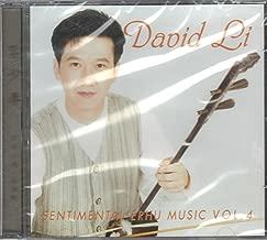 Sentimental Erhu Music Volume 4