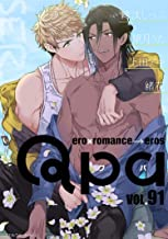 Qpa vol.91 シリアス [雑誌]