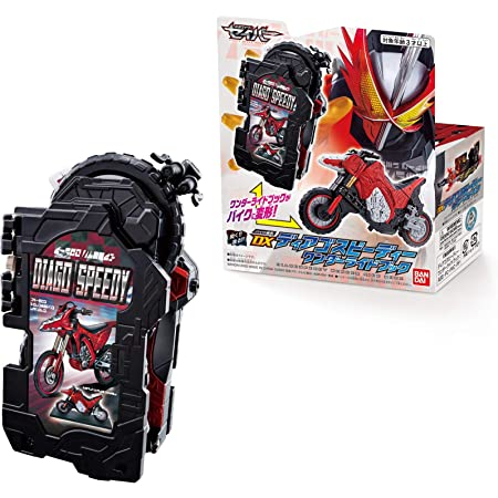 バンダイ 仮面ライダーセイバー バイク変形 DXディアゴスピーディーワンダーライドブック