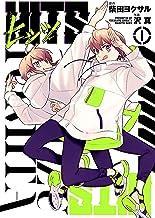 表紙: ヒッツ(1) (ヒーローズコミックス) | 柴田ヨクサル