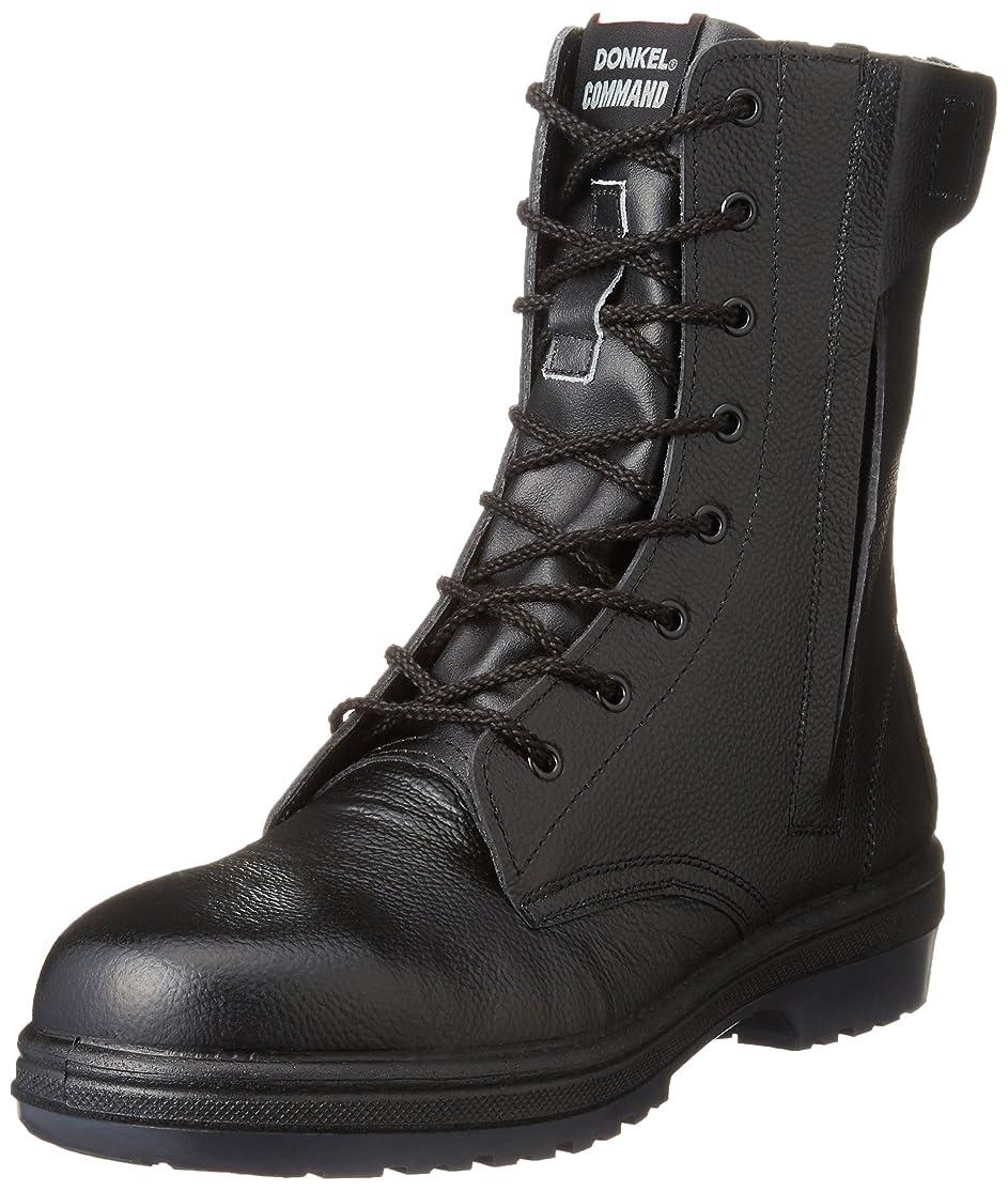 みなさん船員小道安全靴 長編上ブーツ ラバー2層底 耐滑 耐延焼 JIS T8101革製S種E?F合格 R2-04T