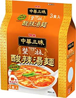 明星 中華三昧 赤坂榮林 酸辣湯麺 3P
