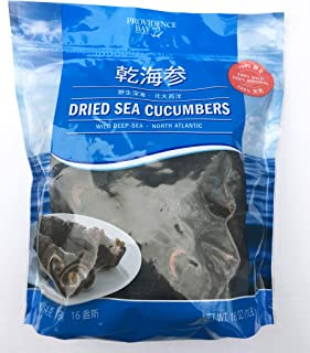 Sea Cucumber, Wild Dried
