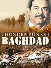 remember baghdad dvd