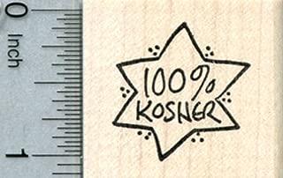 Kosher Meal Rubber Stamp, Menu Marker