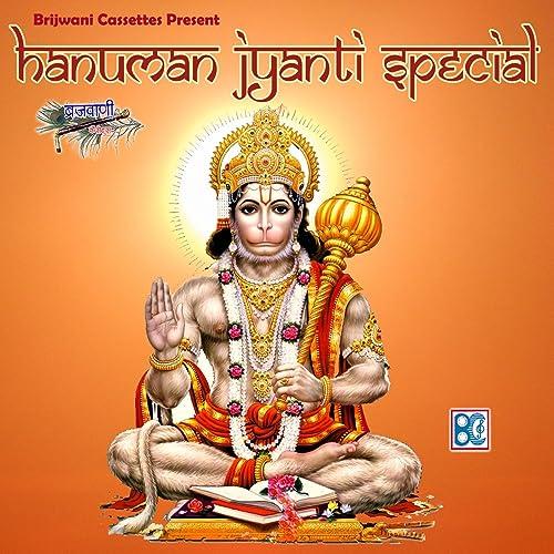 Jai Jai Bajrangbali Mahaveer Hanuman By Rakesh Kala On Amazon Music