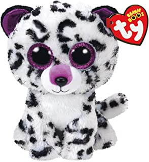 Ty Beanie Boos Violet - Leopard (Claire's Exclusive)