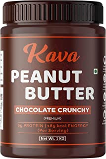 Kava Chocolate Crunchy Peanut Butter 1 kg (Gluten Free / Non-GMO / Vegan)
