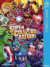 MARVEL×少年ジャンプ+ SUPER COLLABORATION (ジャンプコミックスDIGITAL)