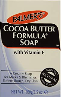 cocoa butter for skin care