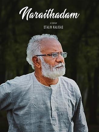 Amazon com: Viswasam - 21 to 30 Minutes: Prime Video