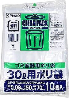 オルディ ゴミ袋 30L ポリ袋 透明 長さ70×幅50cm 厚み0.03mm 粘りがあり丈夫 引き裂きに強い クリンパック CPN69 10枚入