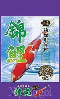 錦鯉 国産 錦鯉用浮餌 8kg