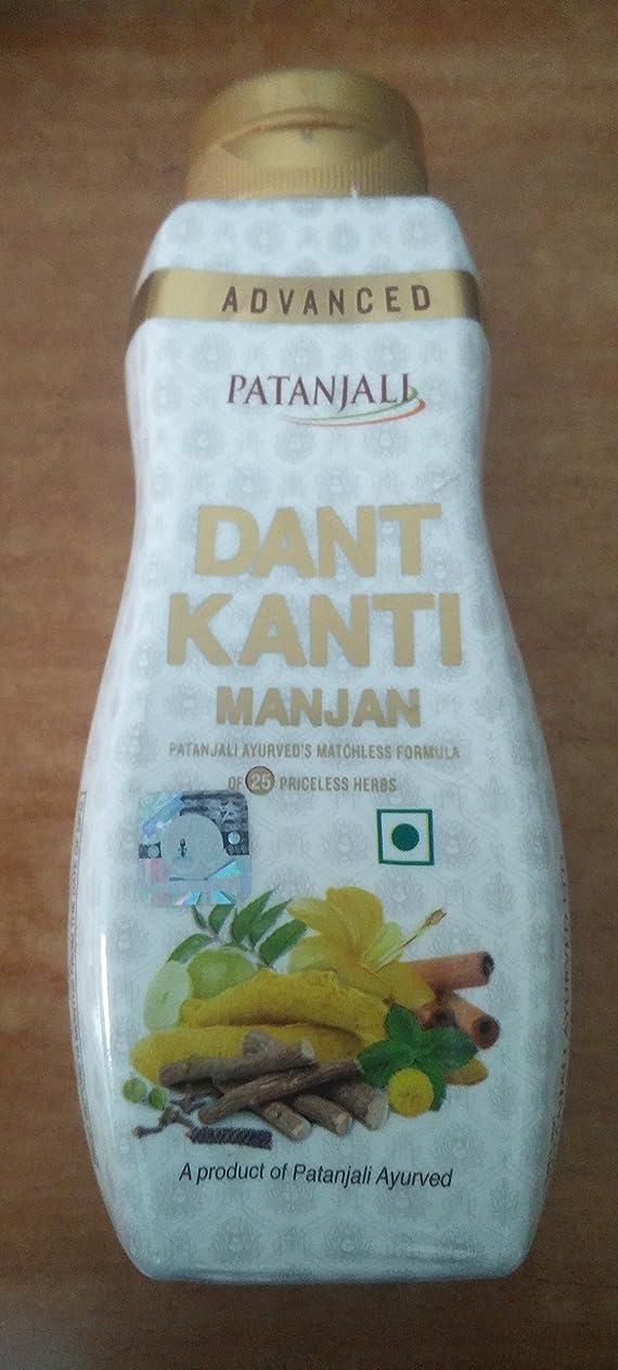 チューリップ請う全能Patanjali Advanced Dant Kanti Manjan 100 Grams Worldwide