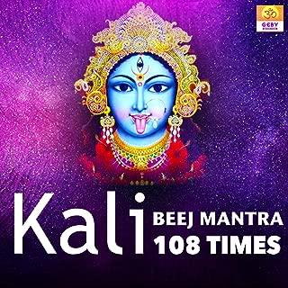 Best kali mantra 108 Reviews