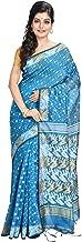 FabStyleIndia Womens - Soft Jamdani Dhakai Saree - Bengal Handloom (Handcrafted) - with Blouse Piece