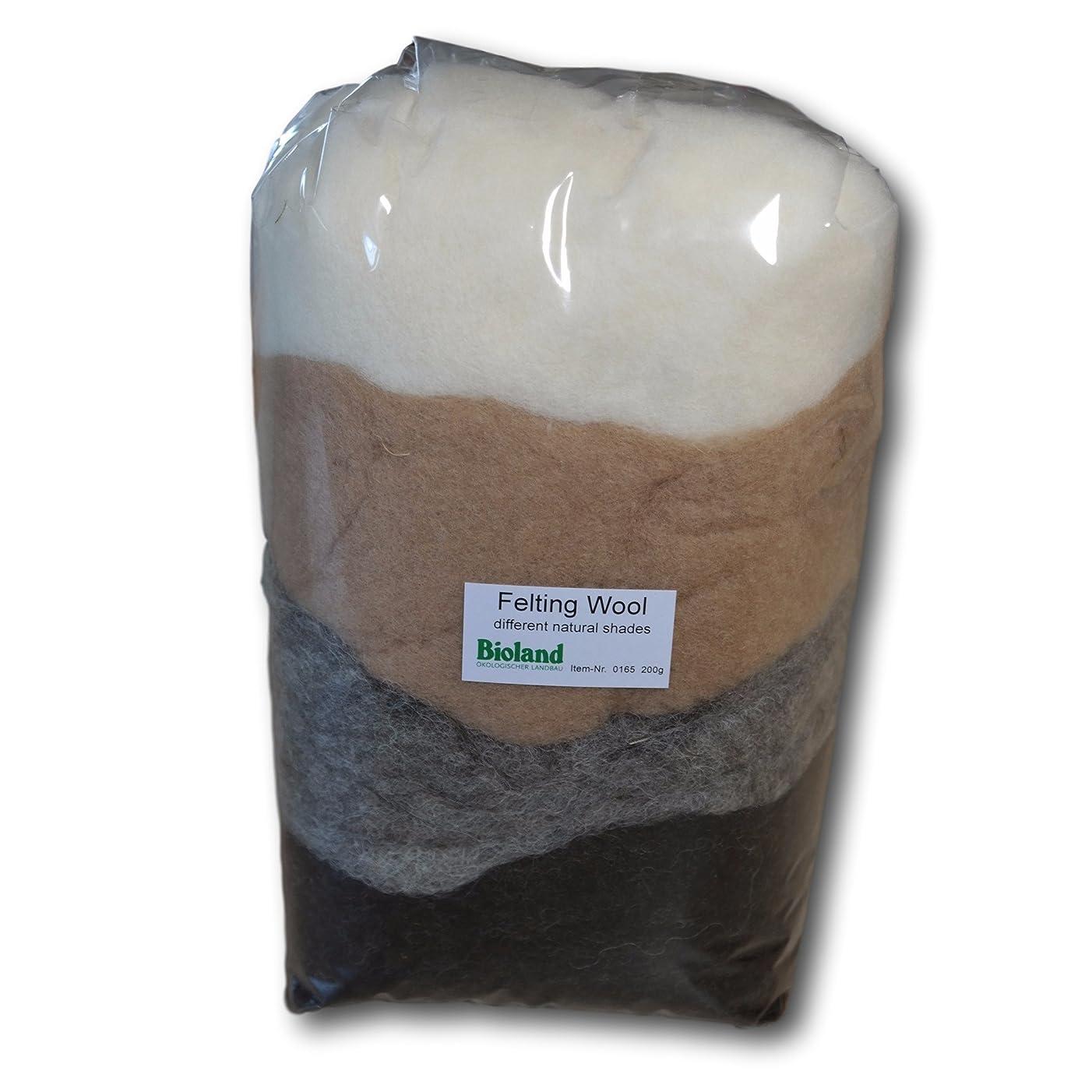 Certified Organic Bioland Felting Wool - Natural Shades 200 grams