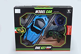 Remote control car to open the doors