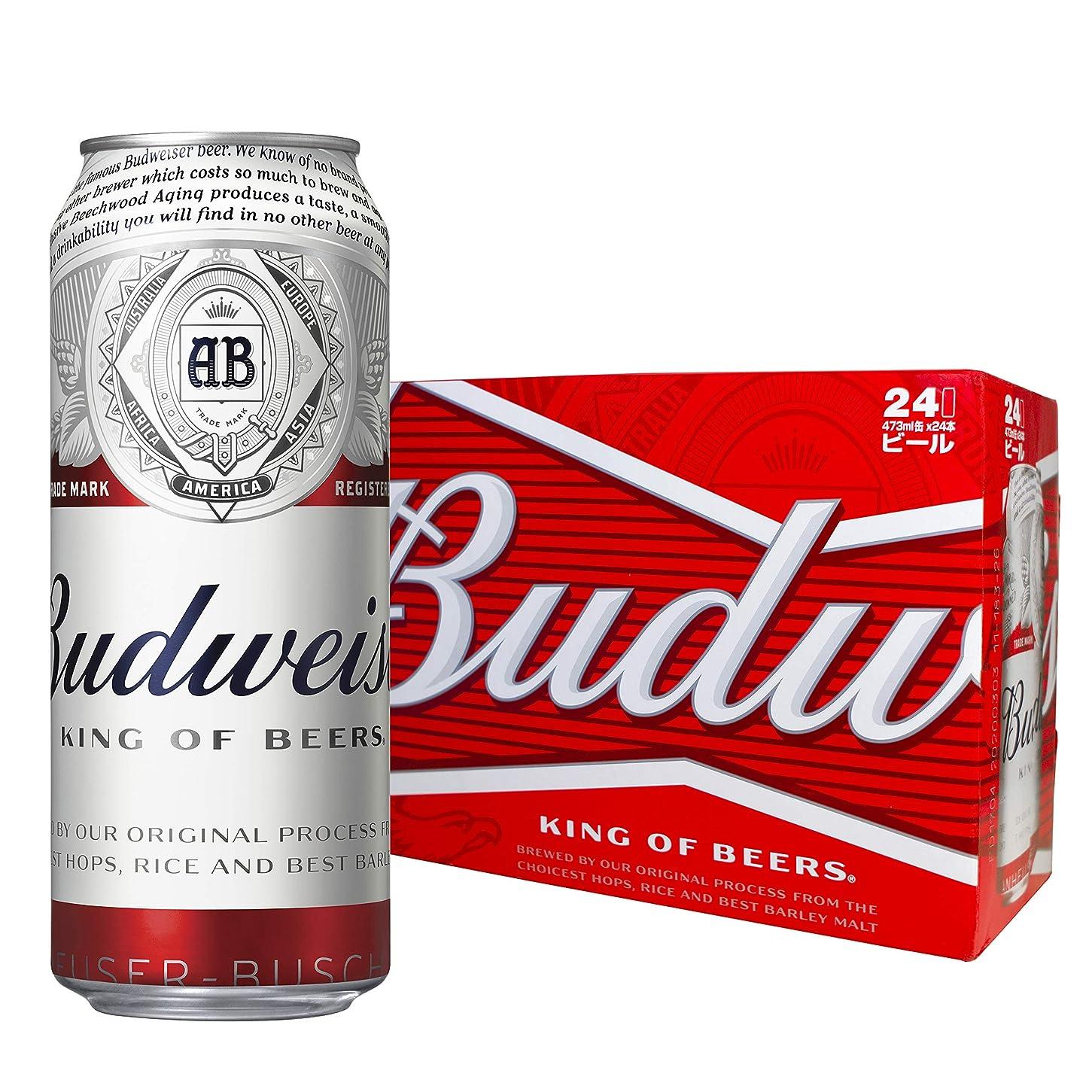 精通した技術者評価するバドワイザー ビール 473ml缶 [ ラガータイプ アメリカ 473ml×24本 ]