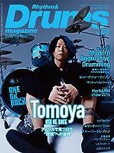 Rhythm & Drums magazine (リズム アンド ドラムマガジン) 2015年 3月号 [雑誌]