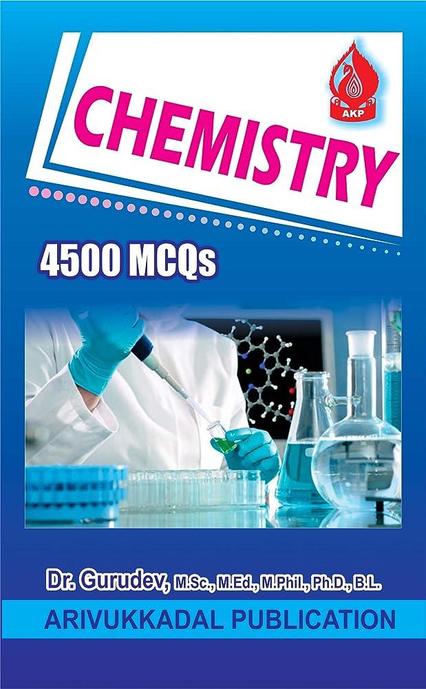 気球ロバ風変わりなCHEMISTRY: CHEMISTRY MCQS (English Edition)