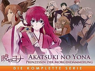 Akatsuki no Yona - Prinzessin der Morgendämmerung - Die kom