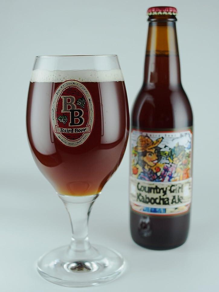 労苦イースター木材?????????? (Baird Beer) カントリーガール かぼちゃエール (Country Girl Kabocha Ale)1本???? (330ml×1) 季節限定ベアードビル クール便