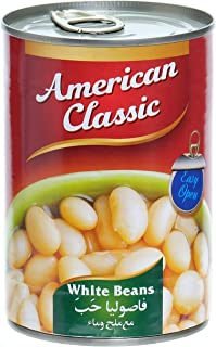 AMERICAN CLASSIC White Beans Easy Open, 400 gm