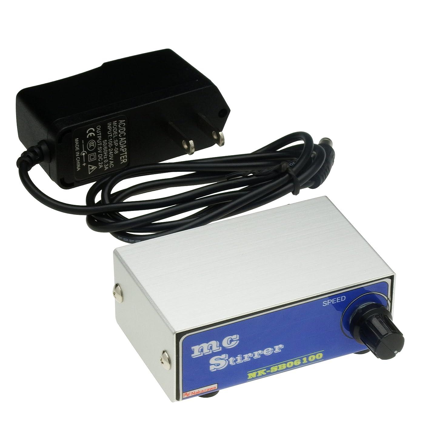 中澤製作所 マルチカラースターラー電源セット NK-SB06100Bl + SB06Ps
