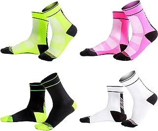 GUUMOR Cycling Socks - 4 Pack Mens Womens Stay Up Compression Sports Trainning Socks