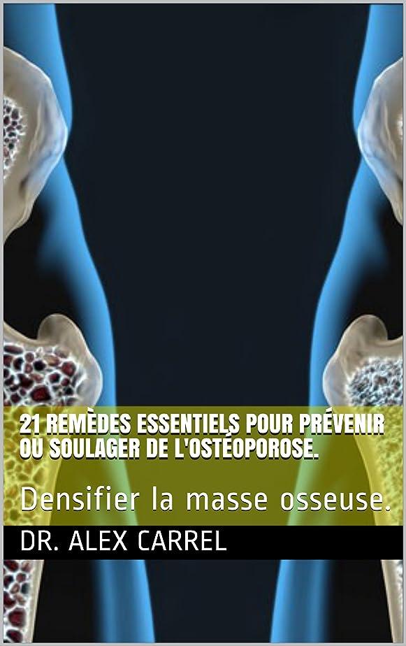 遺伝子バウンド定説21 Remèdes essentiels pour prévenir ou soulager de l'Ostéoporose.: Densifier la masse osseuse. (French Edition)