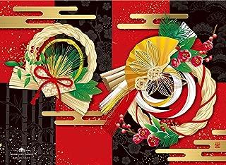 SAAN28-1633 春節カード/むねかた 「しめ飾り」 (中紙・封筒付) 鏡面紙