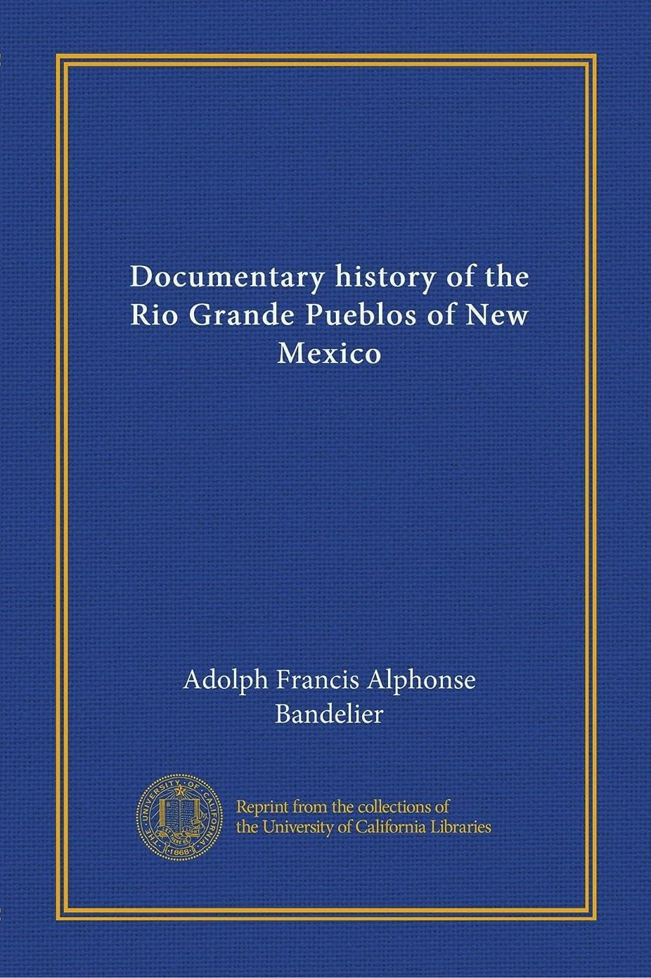 モチーフ半円補正Documentary history of the Rio Grande Pueblos of New Mexico (v.1)