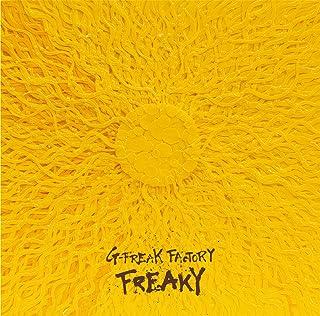 FREAKY※初回限定盤(CD+DVD)