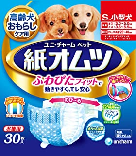 ペット用紙オムツ Sサイズ 小型犬 30枚