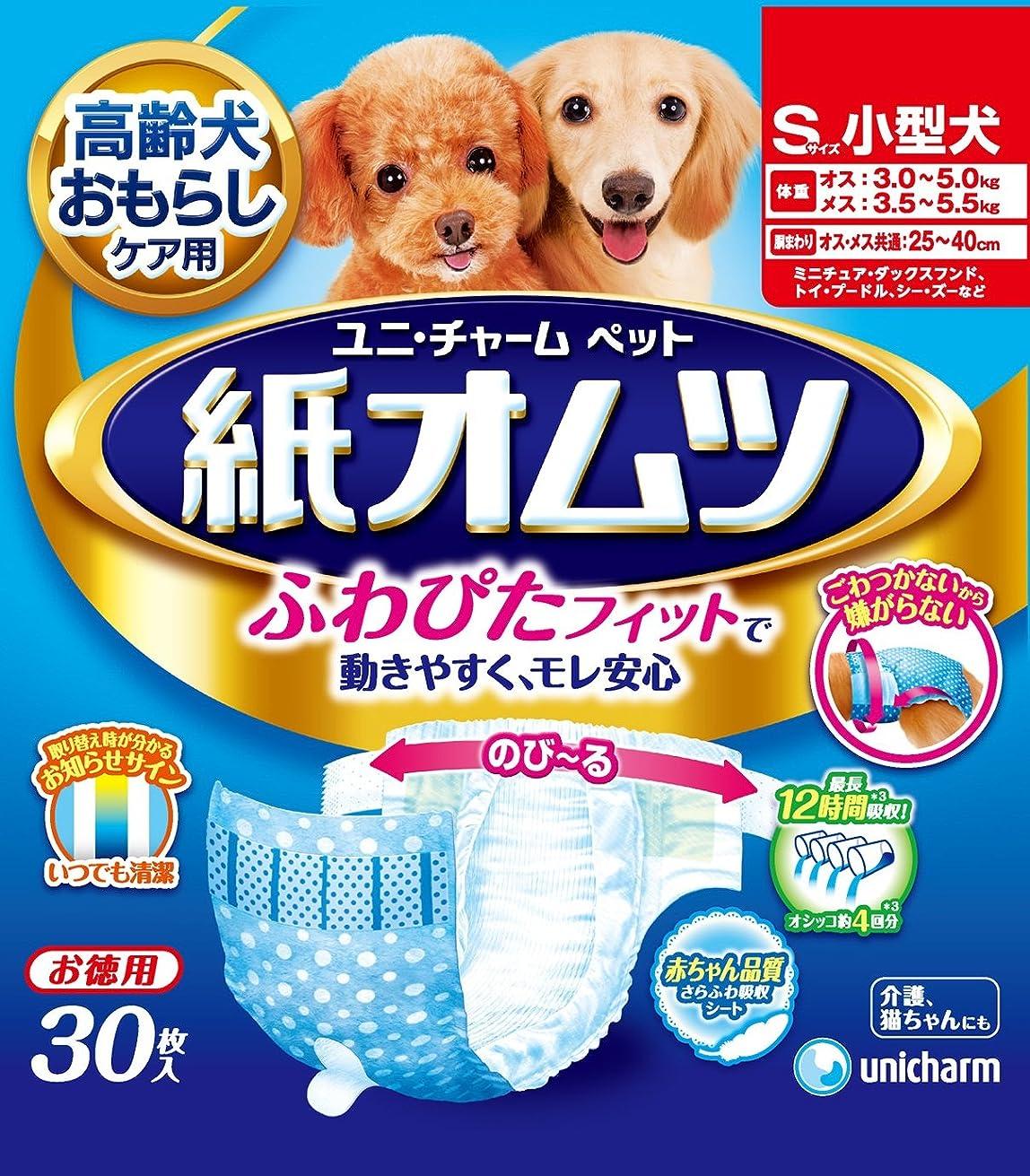 湿地縮れた仲間ペット用紙オムツ Sサイズ 小型犬 30枚