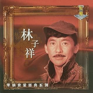 Best huang fei hong music Reviews