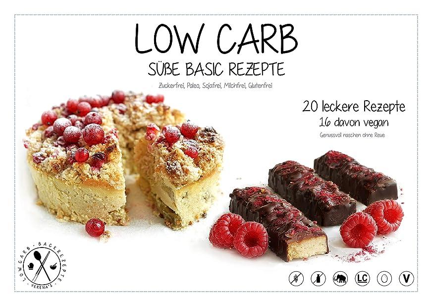 Lowcarb-Backrezepte eBook: Sü?e Basic Rezepte (German Edition)