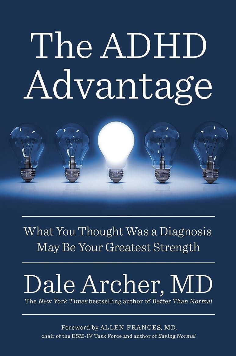 仮装座る反逆者The ADHD Advantage: What You Thought Was a Diagnosis May Be Your Greatest Strength (English Edition)
