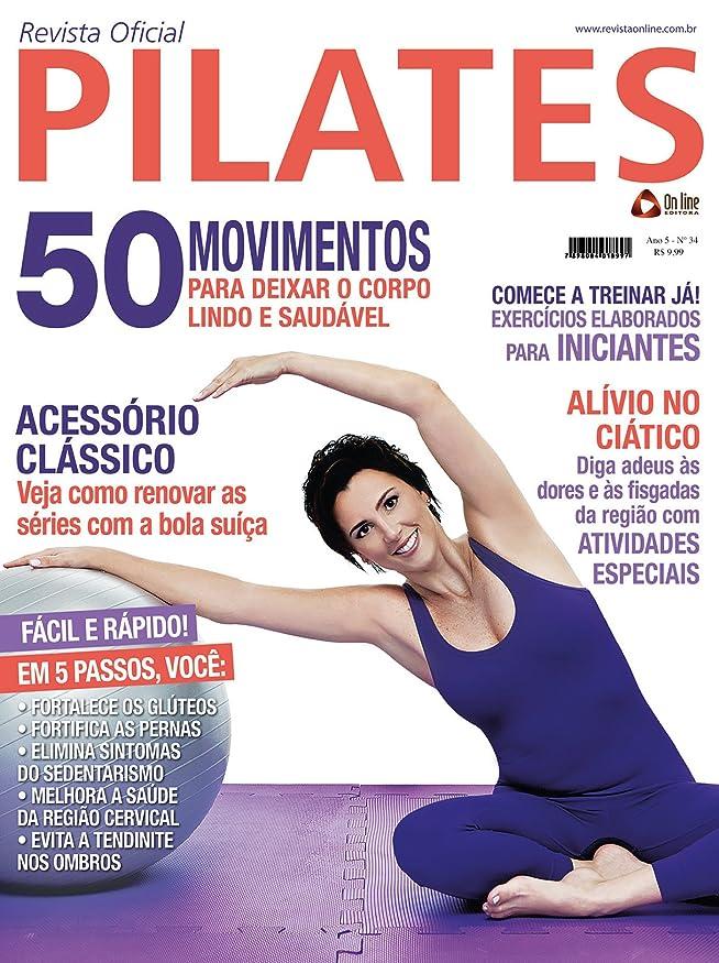 パトロール雪だるまを作る欲望Revista Oficial de Pilates - Ed.34 (Portuguese Edition)